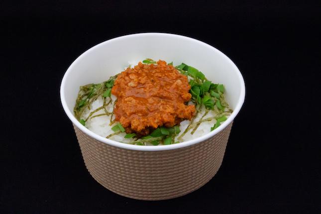 ピリ辛ホムラ丼 500円