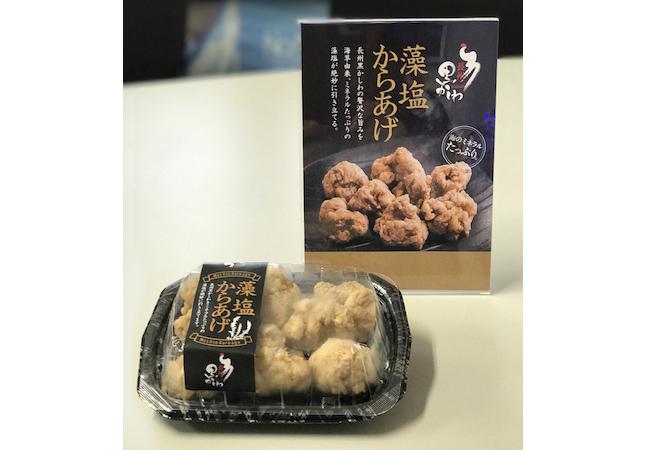 長州黒かしわ藻塩唐揚げ 500円